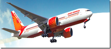 air india limited essay Air india is the country's flag carrier air- with only limited internal it resources, and a growing focus on taking cost out of the business after the merger.