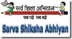jobs in sarva shiksha abhiyan