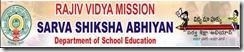 1050 teacher jobs rajiv vidhya mission 2013