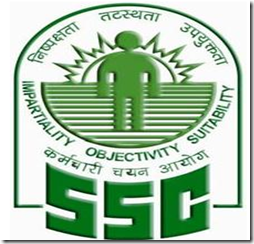SSC Junior Engineers exam 2014